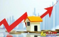 2018年深圳房价会涨吗
