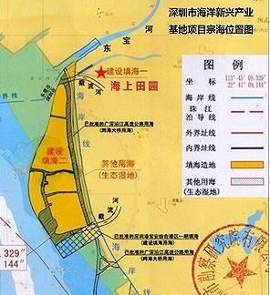 深圳再填海 沙井429亿巨资造地5.3平方公里